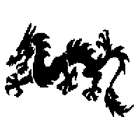 Dragon Die Cut Vinyl Decal PV1340