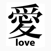Love Die Cut Vinyl Decal PV427