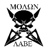 Molon LABE Die Cut Vinyl Decal PV1040